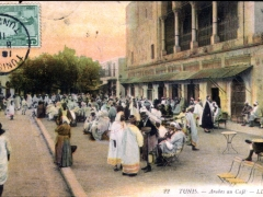 Tunis Arabes au Cafe