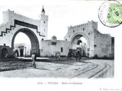 Tunis Bab el Kadra