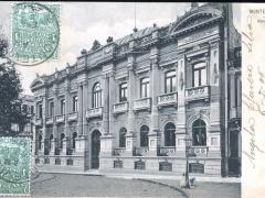 Montevideo Ateneo