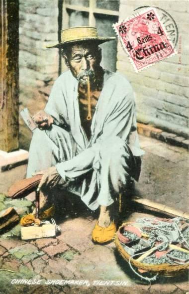 ChinaTientsin Chinese Shoemaker
