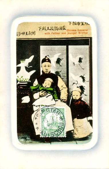 Kiautschou chinese Emperor with Father and younger Brouther
